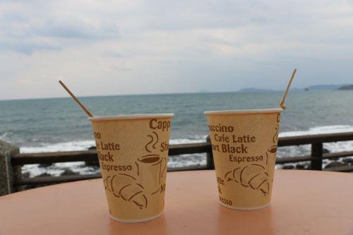 coffee marine far vision