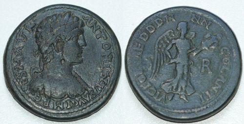 moneta,sestercos,bronza
