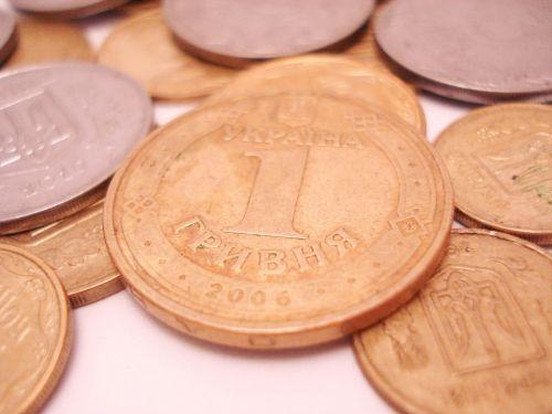 coins ukraine trifle