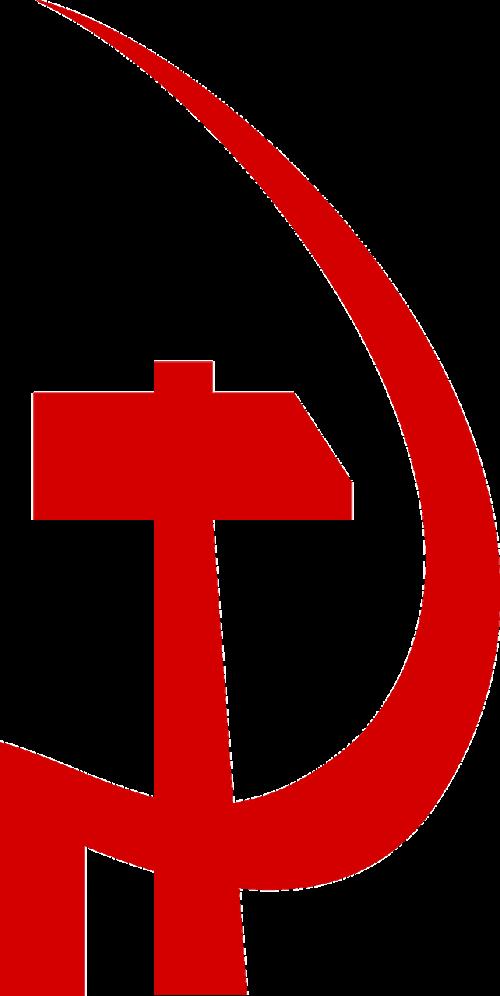 communism hammer lenin