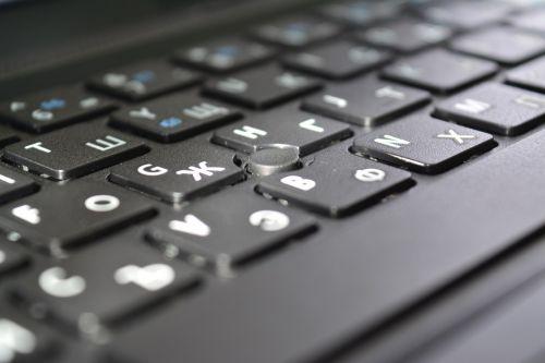 computer keyboard laptop