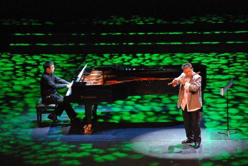 Concert Pianists And Flutist