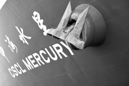 container ship hamburg port