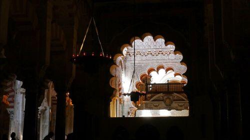 cordoba islamic architecture mosque