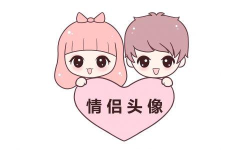 couples avatar logo