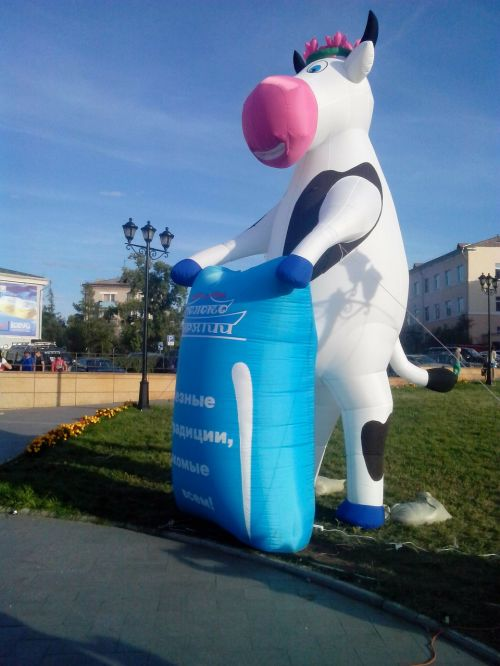 cow inflatable day milk