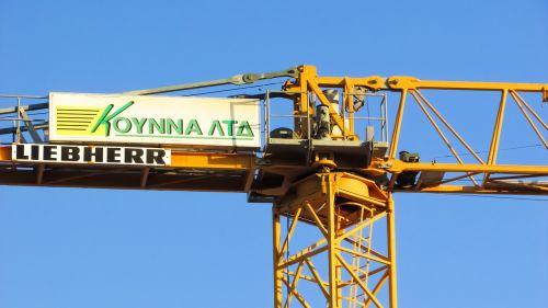 crane lifting construction