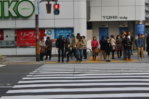 crosswalk street people