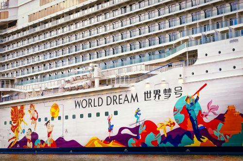 cruise ship world dream ship