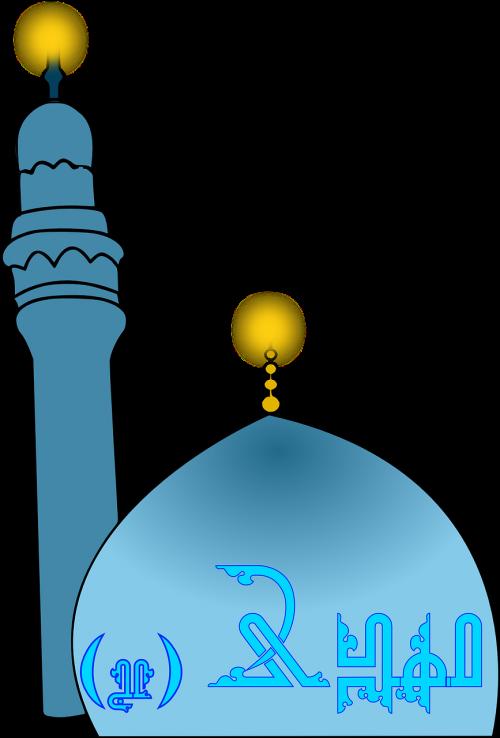 cupola minaret muslim