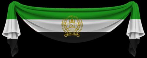 curtain  iran  tajikistan