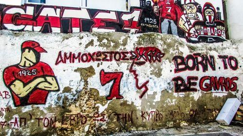 cyprus paralimni graffiti