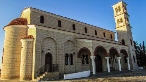 cyprus avgorou church