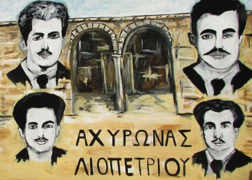 cyprus liopetri graffiti
