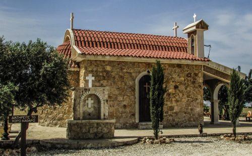 cyprus vrysoules chapel