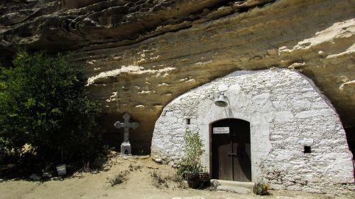 cyprus ayios sozomenos cave