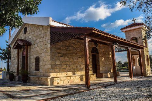 cyprus avgorou ayios mamas