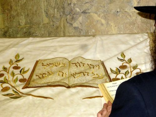 david's tomb jerusalem torah