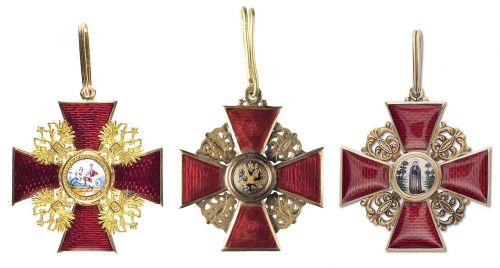 russian empire order decoration cross
