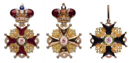 russian empire order decoration cross