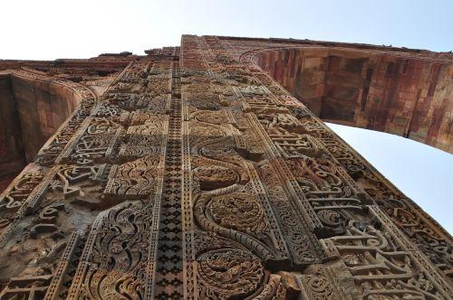 delhi qutub minar the ancient city