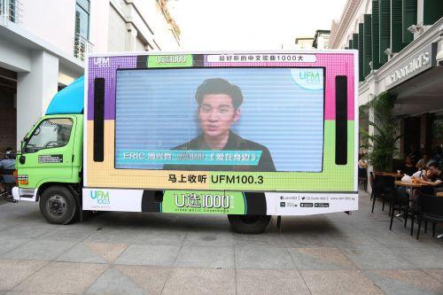 display truck advertisement marketing