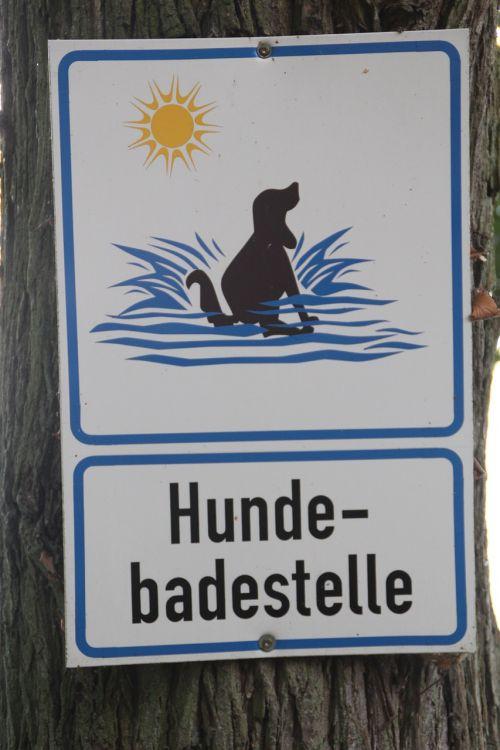 dog bathing place shield