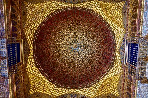 dome gold arabic