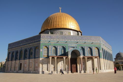dome of the rock mosque islam