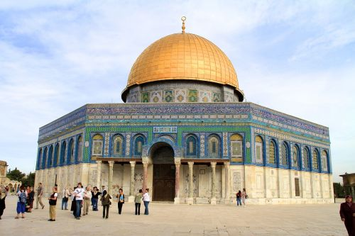 dome of the rock temple mount jerusalem