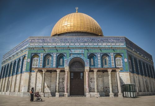 dome of the rock muslim dome