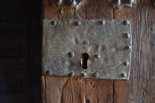 door lock details