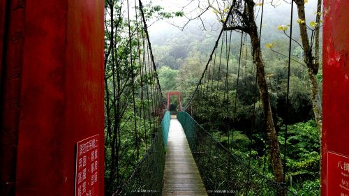 drawbridge landscape taiwan