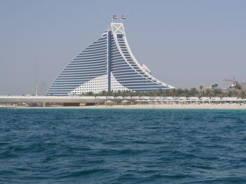 dubai wave emirates