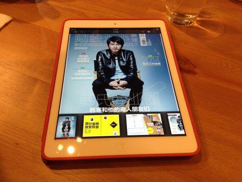 ebook magazine tablet pc