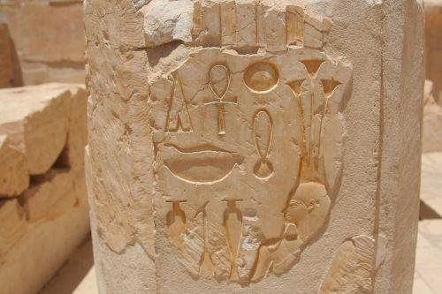 egypt ancient archaeology