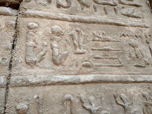 Egiptas,luxor,hieroglifai,karnakas