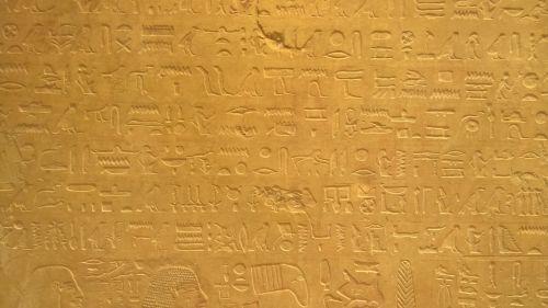 egypt hieroglyph ancient egypt