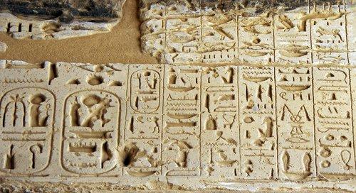 egypt  medinet-habu  hieroglyphs