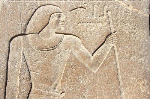 egypt  saqqara  tomb