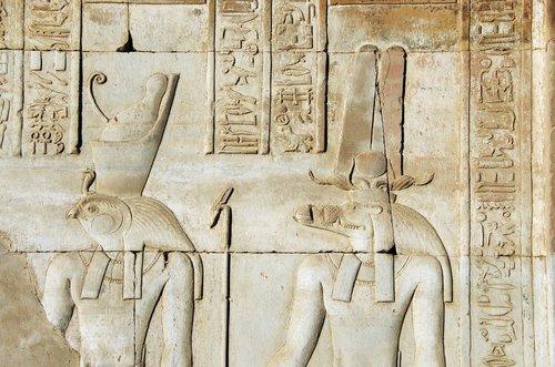 egypt  temple  kom-ombo