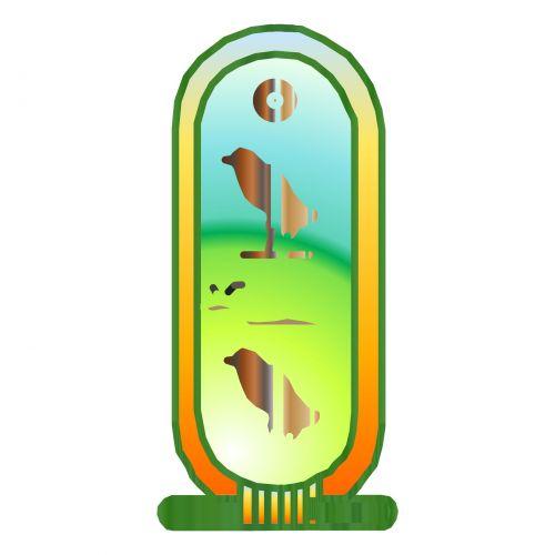 Egypt Symbol