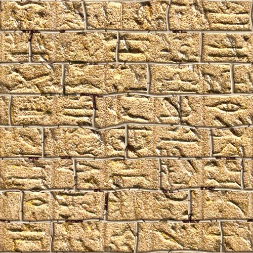 Egyptian Bricks