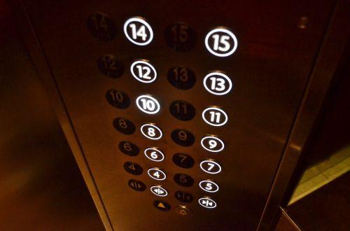 elevator passenger elevator elevator button