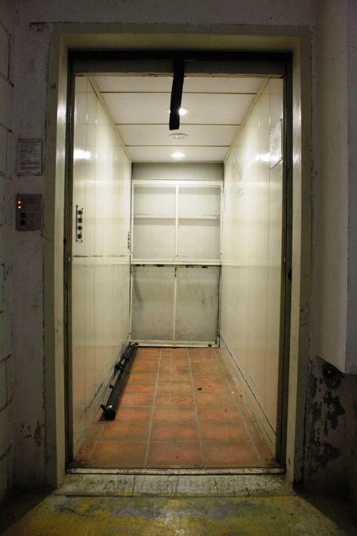 elevator door light