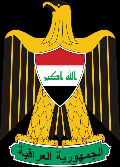 emblem coat arms