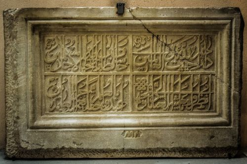 engraved inscription marble islamic