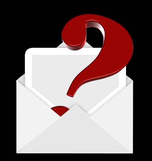 envelope  question mark  problem