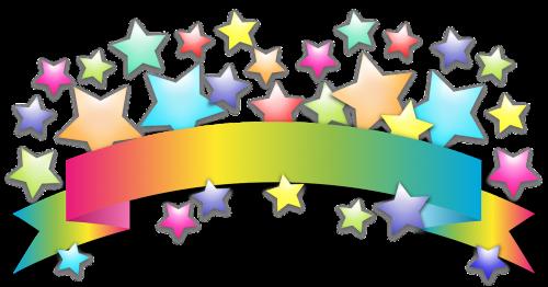 įvykis,rinkodara,reklama,reklama,grafika,placeholder,žvaigždės,žvaigždė,spindesys,skelbimas,vaivorykštė,pasididžiavimas,vakarėlis,gimtadienis,švesti,laimingas,berniukas,mergaitė,skatinimas,Facebook,twitter,pranešimas,kūdikis,netrukus