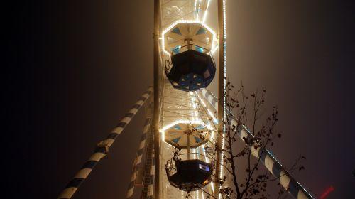 fairground ferris wheel ride